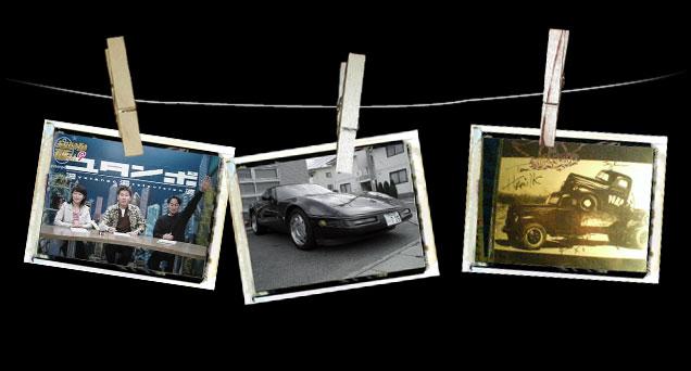 SURFROOMS Inc ONLINE JAPAN - Classic car studio tv show